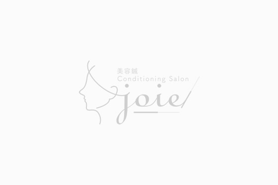 美容鍼 conditioning salon joie