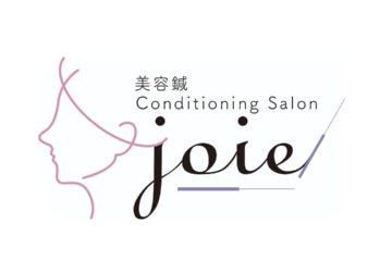 広島の美容鍼専門サロンjoieについて